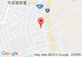 通所リハビリテーションかさね生活(いきいき)館