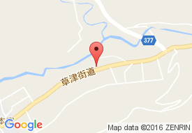 大戸診療所