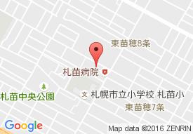 医療法人社団 英仁会 札苗病院