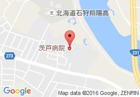 医療法人社団 恵愛会 茨戸病院  介護療養型医療施設