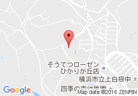 介護老人保健施設 ケアホーム横浜