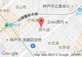 ニチイケアセンター神戸西代