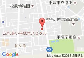 ふれあい平塚ホスピタル