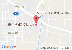医療法人財団 恵仁会 藤木病院 通所リハビリテーション