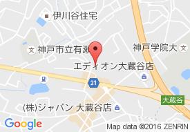 そんぽの家 神戸伊川谷(旧名称:アミーユ神戸伊川谷)