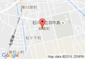 羽咋診療所 通所リハビリテーション