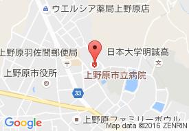上野原市立病院通所リハビリテーション