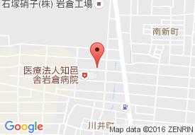 メディカルサテライト岩倉 岩倉病院通所リハビリテーション