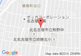 いぶき野クリニック(デイケア田園の郷)
