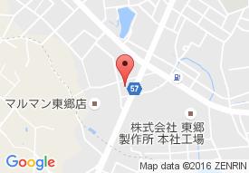 医療法人生寿会 東郷春木デイケアセンター