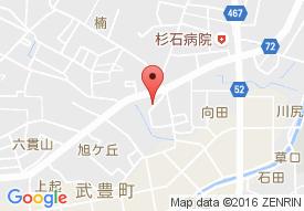 医療法人 榊原 通所リハビリテーション 榊原