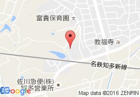 介護老人保健施設 榊原 通所リハビリテーション
