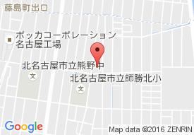 デイケアセンター しらゆりの里北名古屋