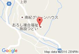 尾呂志リハビリ診療所