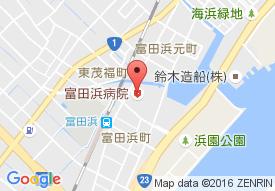富田浜老人保健施設 通所リハビリテーション