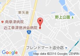 近江草津徳洲会介護センター