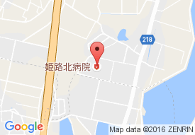 姫路北病院