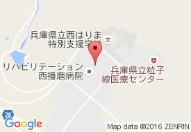 兵庫県立リハビリテーション西播磨病院