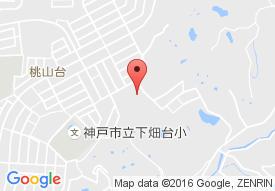 介護老人保健施設 佐野記念アットホーム