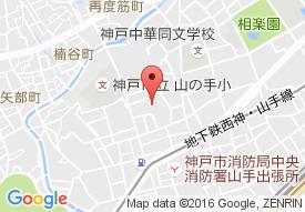 神戸マリナーズ厚生会病院 通所リハビリテーション