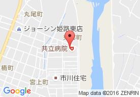 姫路医療生活協同組合共立病院