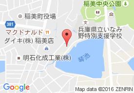 医療法人社団奉志会 介護老人保健施設 サンライズ
