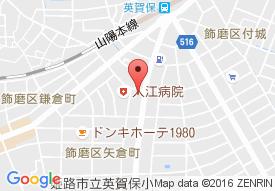 入江病院通所リハビリテーション