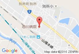 医療法人仁寿会 石川病院