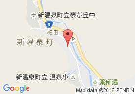 医療法人社団 古澤クリニック