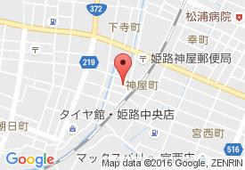 あっぷるグループホーム姫路