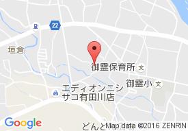 森田内科クリニック