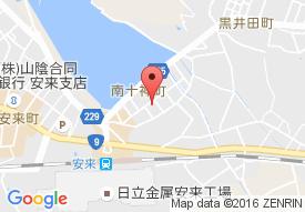 とかみデイケアセンター