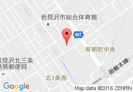ケアハウス岩見沢