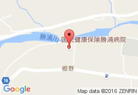 国民健康保険勝浦病院