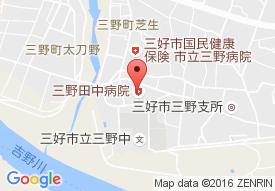 三野田中病院