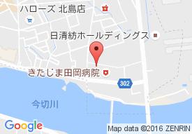 きたじま通所リハビリセンター