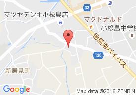小松島リハビリテーションクリニック