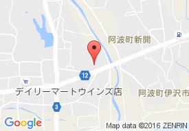 笠井病院デイケアセンター