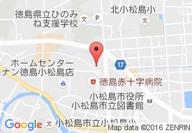 徳島ロイヤル病院デイケアセンター
