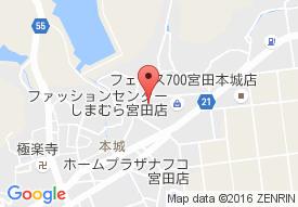 医療法人 相生会 宮田病院付属山桜クリニック