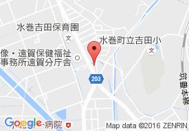 楠本内科通所リハビリテーション