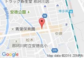 竹田胃腸科外科医院
