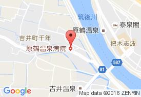 原鶴温泉病院 通所リハビリテーション