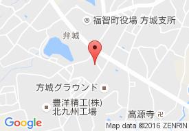 医療法人壽仁会方城中央クリニック