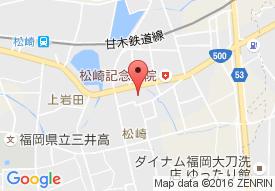 医療法人 祥成会 富安医院  通所リハビリテーション