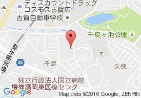 北九州古賀病院通所リハビリテーションきらめき