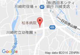 医療法人療仕会松本病院デイケア