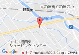 千鳥橋病院附属粕屋診療所