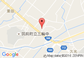 三愛デイケアセンター