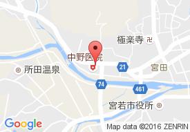 中野医院 老人デイ・ケア